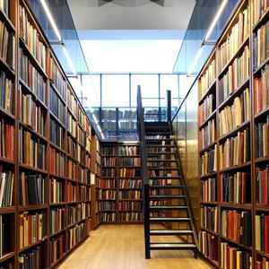 Библиотеки Чары