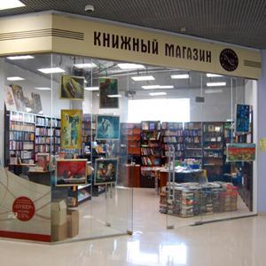 Книжные магазины Чары