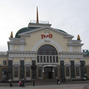 Железнодорожные вокзалы Чары